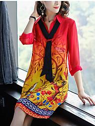 cheap -Women's Cute Loose Dress - Jacquard V Neck