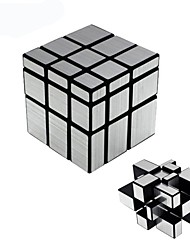 cheap -RC342-S Magic Cube Toys Special Designed Square Artistic Multi-Way Pieces All Gift