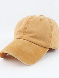 cheap -Women's Work Cotton Sun Hat Baseball Cap - Solid Colored Stylish