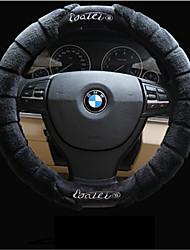 Недорогие -автомобильные крышки рулевого колеса (плюшевые) для Volkswagen все годы magotan bora tiguan jetta sagitar lavida gran lavida