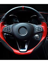 Недорогие -Чехлы на руль Настоящая кожа 38 см Черный / коричневый / Черный / Красный Назначение Mercedes-Benz GLC / Класс E / Класс C Все года