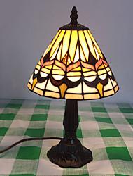economico -Metallico / Moderno / Contemporaneo Decorativo Lampada da tavolo Per Camera da letto Metallo 220V