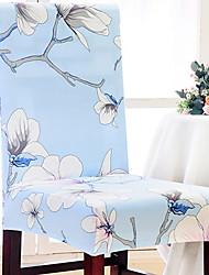 Недорогие -Современный Жаккардовое плетение Накидка на стул, Простой удобный Цветочный принт Активный краситель Чехол с функцией перевода в режим сна