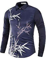 Majica Muškarci - Posao Cvjetni print
