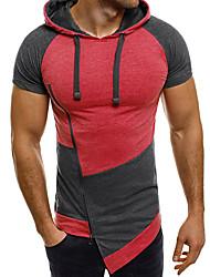 cheap -Men's Sports Active Plus Size Cotton Slim T-shirt - Color Block Hooded
