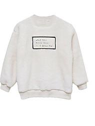 abordables -Pull à capuche & Sweatshirt Fille Quotidien Géométrique Polyester Printemps Manches Longues simple Blanc