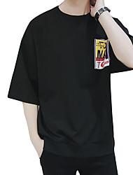 economico -T-shirt Per uomo Essenziale Con stampe,Alfabetico