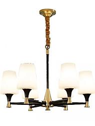 Недорогие -QIHengZhaoMing 6-Light Подвесные лампы Рассеянное освещение Электропокрытие Металл Ткань Защите для глаз 110-120Вольт / 220-240Вольт Теплый белый Лампочки включены