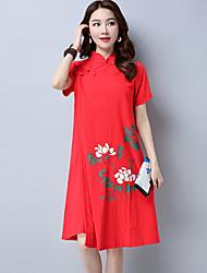 abordables -Femme Chinoiserie Ample Robe - Imprimé, Couleur Pleine Mi-long