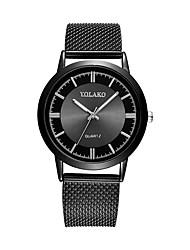 cheap -Men's Women's Casual Watch Quartz Large Dial Plastic Band Analog Fashion Minimalist Black / Silver / Gold - Black Silver Rose Gold