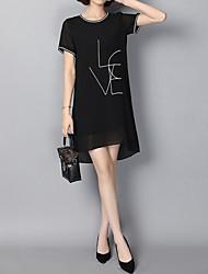 povoljno -Žene Jednostavan Shift Majica Haljina - Kolaž, Slovo Asimetričan