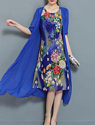 プラスサイズドレス