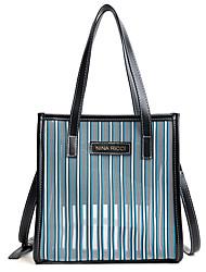 baratos -Mulheres Bolsas PU Leather Tote Estampa para Escritório e Carreira Azul / Arco-íris