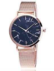 baratos -Mulheres Relógio Casual / Relógio de Moda / Relógio Elegante Chinês Relógio Casual Lega Banda Casual / Minimalista Dourada