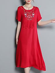 povoljno -Žene Jednostavan Swing kroj Haljina Cvjetni print Midi