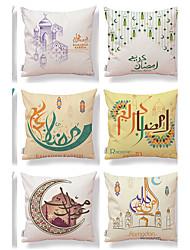 baratos -9 pçs Téxtil Algodão / Linho Fronha, Floral Art Deco Estampas Abstratas Arte Deco / Retro Tradicional