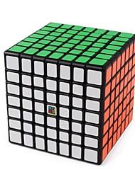 Недорогие -Кубик рубик 1 шт MoYu D0908 Радужный куб 7*7*7 Спидкуб Кубики-головоломки головоломка Куб Глянцевый Мода Подарок Универсальные