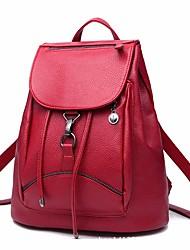 baratos -Mulheres Bolsas PU mochila Botões Branco / Preto / Vermelho