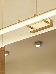 baratos -Novo Design Moderno / Contemporâneo Swing Arm Lights Quarto Metal Luz de parede 16W