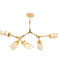 abordables -ZHISHU 5 lumières Spoutnik Lustre Lumière d'ambiance - Style mini, Arbre, Adorable, 110-120V / 220-240V Ampoule non incluse / G4 / 10-15㎡