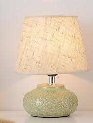 Недорогие -Модерн Декоративная Настольная лампа Назначение Фарфор 220-240Вольт Белый Желтый Кофейный