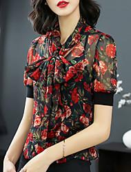baratos -Mulheres Blusa - Feriado Vintage / Básico Geométrica Decote V