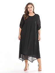 cheap -Women's Boho / Street chic Sheath / Little Black Dress - Solid Colored Lace