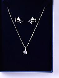 Недорогие -Жен. Цирконий Комплект ювелирных изделий - Простой, Мода Включают Серьги-слезки / Ожерелья с подвесками Белый Назначение Свадьба / Повседневные