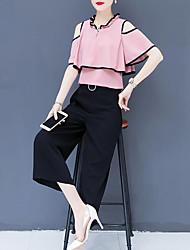preiswerte -Damen Anspruchsvoll / Street Schick Set - Solide, Rückenfrei Hose