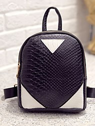 cheap -Women's Bags PU Leather Backpack Zipper White / Black