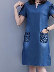 economico -Per donna Vintage Manica a sbuffo Tubino Vestito - A pieghe, Tinta unita Al ginocchio In bianco e nero