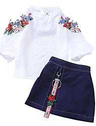 abordables -Enfants Fille Imprimé Manches Courtes Ensemble de Vêtements