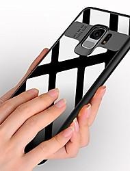 Недорогие -Кейс для Назначение SSamsung Galaxy S9 Plus / S9 Прозрачный Кейс на заднюю панель Однотонный Твердый Акрил для S9 / S9 Plus / S8 Plus