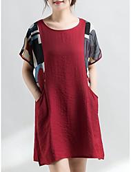 Недорогие -Жен. А-силуэт Платье - Однотонный / Контрастных цветов Выше колена