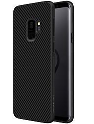 Недорогие -Кейс для Назначение SSamsung Galaxy S9 S9 Plus Рельефный Кейс на заднюю панель Полосы / волосы Твердый Углеродное волокно для S9 Plus S9