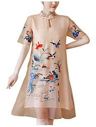abordables -Femme Ample Trapèze Robe Fleur Mao Midi