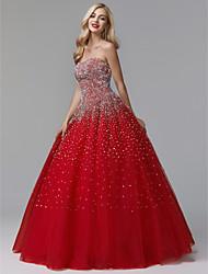 Quinceanera haljine