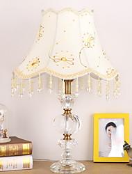 Недорогие -Модерн Декоративная Настольная лампа Назначение Гостиная / Спальня Металл 220-240Вольт
