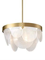 Недорогие -QIHengZhaoMing 6-Light Кристаллы Люстры и лампы Рассеянное освещение Электропокрытие Металл Стекло 110-120Вольт / 220-240Вольт Теплый белый Лампочки включены