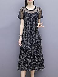 baratos -Mulheres Moda de Rua / Sofisticado Reto Vestido - Renda, Poá Médio