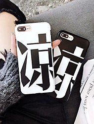 abordables -Coque Pour Apple iPhone X / iPhone 7 IMD Coque Mot / Phrase Flexible Silicone pour iPhone X / iPhone 8 Plus / iPhone 8