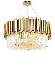 Недорогие -QIHengZhaoMing 9-Light Кристаллы Люстры и лампы Рассеянное освещение Электропокрытие Металл 110-120Вольт / 220-240Вольт Лампочки не включены / Интегрированный светодиод