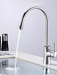 cheap -Kitchen faucet - Contemporary / Traditional Chrome Standard Spout Centerset