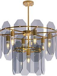 Недорогие -QIHengZhaoMing 7-Light Люстры и лампы Рассеянное освещение 110-120Вольт / 220-240Вольт, Теплый белый, Лампочки включены