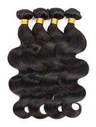 Недорогие -4 Связки Индийские волосы Естественные кудри Натуральные волосы / Необработанные натуральные волосы Удлинитель / Пучок волос / One Pack Solution 8-28 дюймовый Нейтральный Естественный цвет