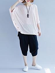 abordables -Mujer Estampado Camiseta A Rayas