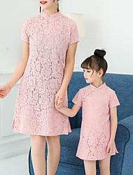 Недорогие -Взрослые / Дети Мама и я Однотонный С короткими рукавами Платье