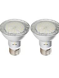 billiga -EXUP® 2pcs 7 W 630 lm E26 / E27 LED-spotlights 7 LED-pärlor SMD 3030 Vattentät Varmvit / Kallvit / Naturlig vit 85-265 V