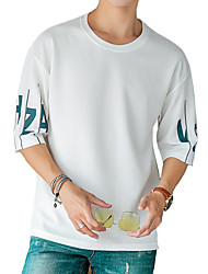 billige -Herre sports bomuld t-shirt - solid farvet rund hals
