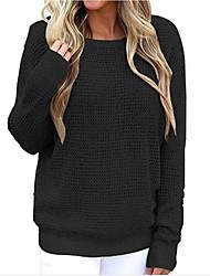 Недорогие -Жен. Классический Пуловер - Однотонный, Открытая спина